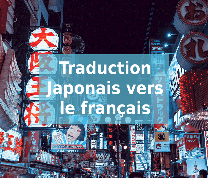 traduction japonais français